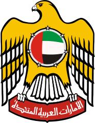 Création de société Émirats Arabes Unis