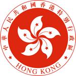 hong kong embeleme 150