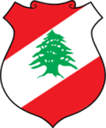 120px-Coat_of_arms_of_Lebanon