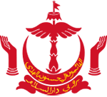 Emblem_of_Brunei