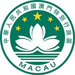 Macau_SAR_Regional_Emblem