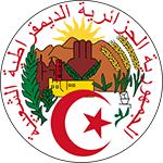 Seal_of_Algeria